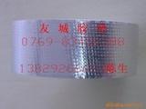 夹筋铝箔纸+方格状+网格状+质量保证