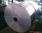 友城专业生产双导铝箔、单导铝箔、纯铝箔,价格优