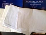 供应无硫防锈纸(图)