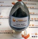 一诺材料供应二硅化钼/二硅化钼粉/MoSi2