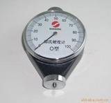 供应EVA硬度计EVA密度计EVA密度尺