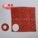 厂家供应各种规格红介子绝缘垫片红色垫片快巴介子