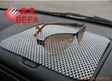 供应汽车防滑垫汽车止滑垫汽车装饰垫汽车网格垫