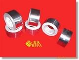 供应铝箔麦拉铝箔胶带自粘铝箔胶带电子铝箔