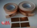 供应铜箔胶带单导铜箔双导铜箔导电铜箔铜箔垫