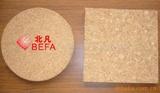 供应水松片水松垫圈软木片软木垫片包装碎木