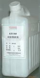 供应硅烷偶联剂KH-560Z6030
