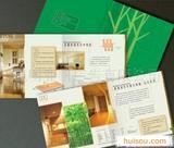 提供样本画册设计印刷制作加工,广告样本,颜色样本
