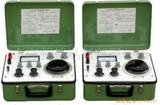 供应UJ33a便携直流电位差计