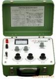 供应FMT直流电位差计