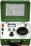 供应便携直流电位差计UJ36a型
