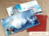提供画册名片传单彩色印刷设计制作加工