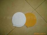 供应3M216U砂纸