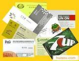 提供名片印刷,彩色名片,速印名片