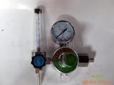 供应氩气减压器(图)