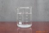 利用有机硅高沸物生产硅油技术合作