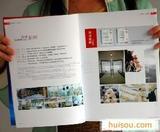 提供彩页单张,彩页设计,彩页印刷,彩页吊牌
