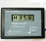 供应RC-HT701A温湿度记录仪