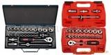 供应27件套1/2系列公制组套工具