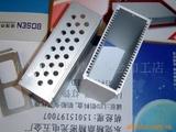 专业生产LED铝料盒,铝船