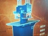 供应长兴双头高周波热合机,高频热合机,封口机