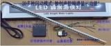 供应LED汽车霹雳游侠灯