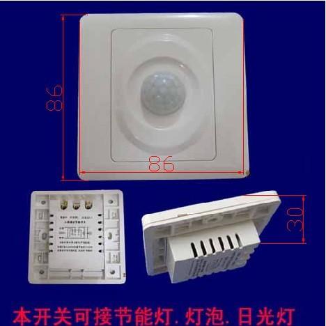 声控开关,触摸开关 无需改动原有布线,使用方便,可接各类灯具,排风扇