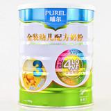 原装正品哺尔奶粉批发 哺尔奶粉怎么用 上海婴姿宝母婴用品批发