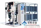 济南生物行业超纯水设备,济南车间超纯水设备,济南染色助剂用超纯水设备