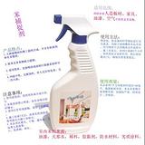 根除甲醛,室内异味清除剂,青岛室内检测,招商加盟