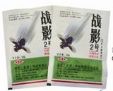 特效灭蝇药、高效灭蝇药、养殖场灭蝇药、什么药灭蝇最好、战影灭蝇药