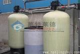 南京锅炉软化水设备--洗衣房软化水设备