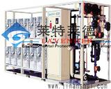 济南超纯水设备,济南工业超纯水设备,莱特莱德结合实际,锐意进取,勇于创新!