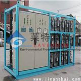 济南电子行业超纯水设备-济南电路板芯片超纯水设备-莱特莱德品质是企业生存之本!