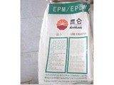 供应EPDM J-4045 标准级 吉林石化