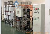 青岛化肥制造超纯水设备, 青岛精细化工行业超纯水设备, 青岛化妆品制造超纯水设备