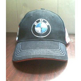佛山禮品帽,中山禮品帽,珠海禮品帽,江門禮品帽