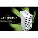 星腾SOHORAID SR5-WBS2阵列