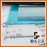 福安10mm耐力板的用途