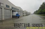 大朗11米高3000平米钢结构厂房租借|东莞厂房租借介绍