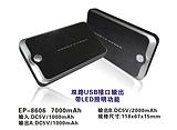 平板电脑充电器 /iphone充电器/大容量移动电源供应