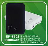 大容量移动电源 双USB输出行动电源 5000MA手机电池充电宝工厂