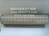 进口替代PALL颇尔滤芯HC2253FKP16H 费尔特斯滤器专业生产