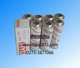 优质进口替代HYDAC贺德克滤芯0480D020W/HC 费欧特滤器低价销售
