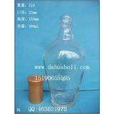 徐州酒瓶、260ml酒瓶