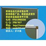 汕头教学绿板&教出好质量J学校专用