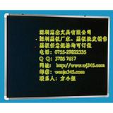 广州绿板|进口树脂绿板|最新绿板上市