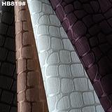 (虎皮石头纹)装饰皮革