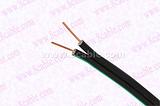 Drop wire(DW)