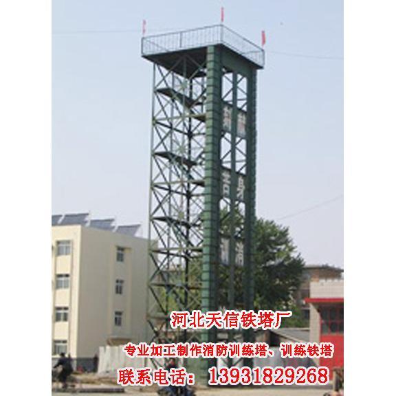安徽宏源电力铁塔
